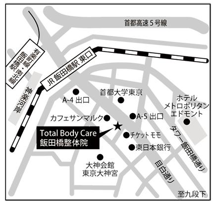 飯田橋整体院様の地図